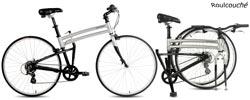 vélo pliant en 2x700, le Crosstown est parfait pour la ville